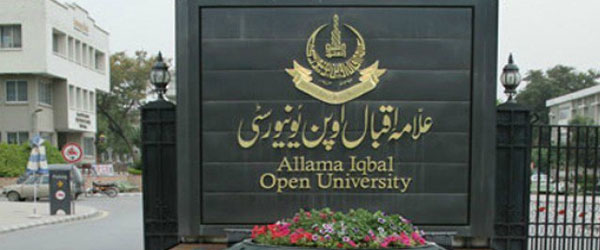 Allama Iqbal Open University ATTC, PTC, CT, B.ED Date Sheet Autumn 2018