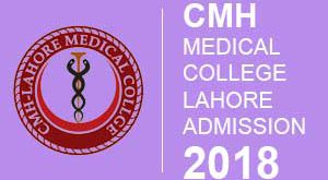 CMH Medical College Lahore Admission 2018 last dates