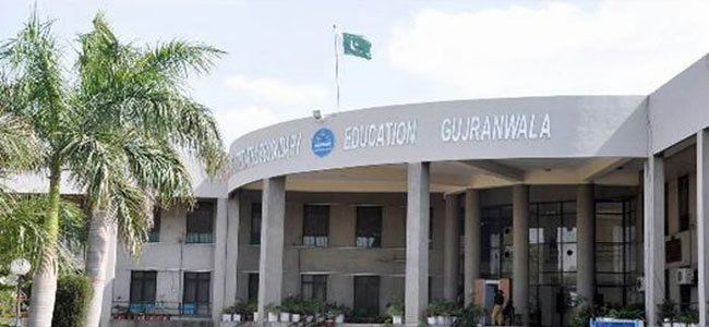 Gujranwala Board 9th & 10Th class Roll number slips 2018