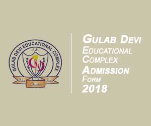 1. Gulab Devi Educational Complex Admission Form 2018
