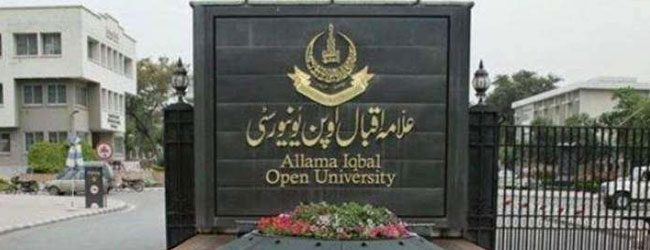 Allama Iqbal Open University (AIOU) Tutor search by name or by roll number