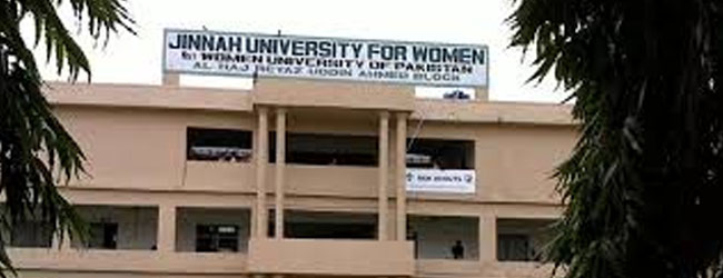 Jinnah University for Women Admission Application Form