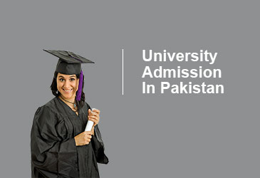 Virtual University Lahore B.Ed Admission 2018