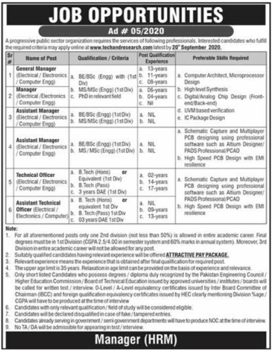 Pakistan Atomic Energy Commission PAEC Jobs 2020 Apply Online